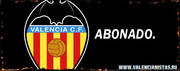Валенсия футбольный клуб видео